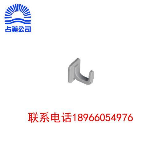 PH 4042/7 活动挂耳 挂钩