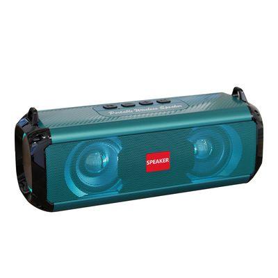 无线蓝牙音箱便携式低音炮带灯户外重低音小音响插卡 绿色