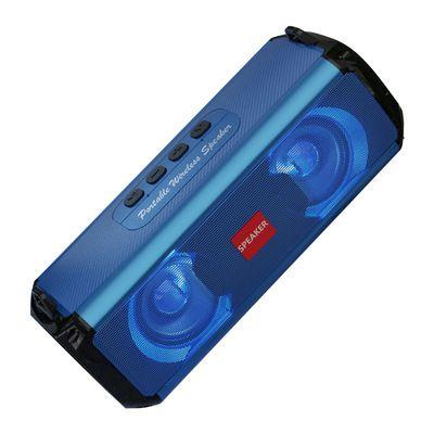无线蓝牙音箱便携式低音炮带灯户外重低音小音响插卡 蓝色