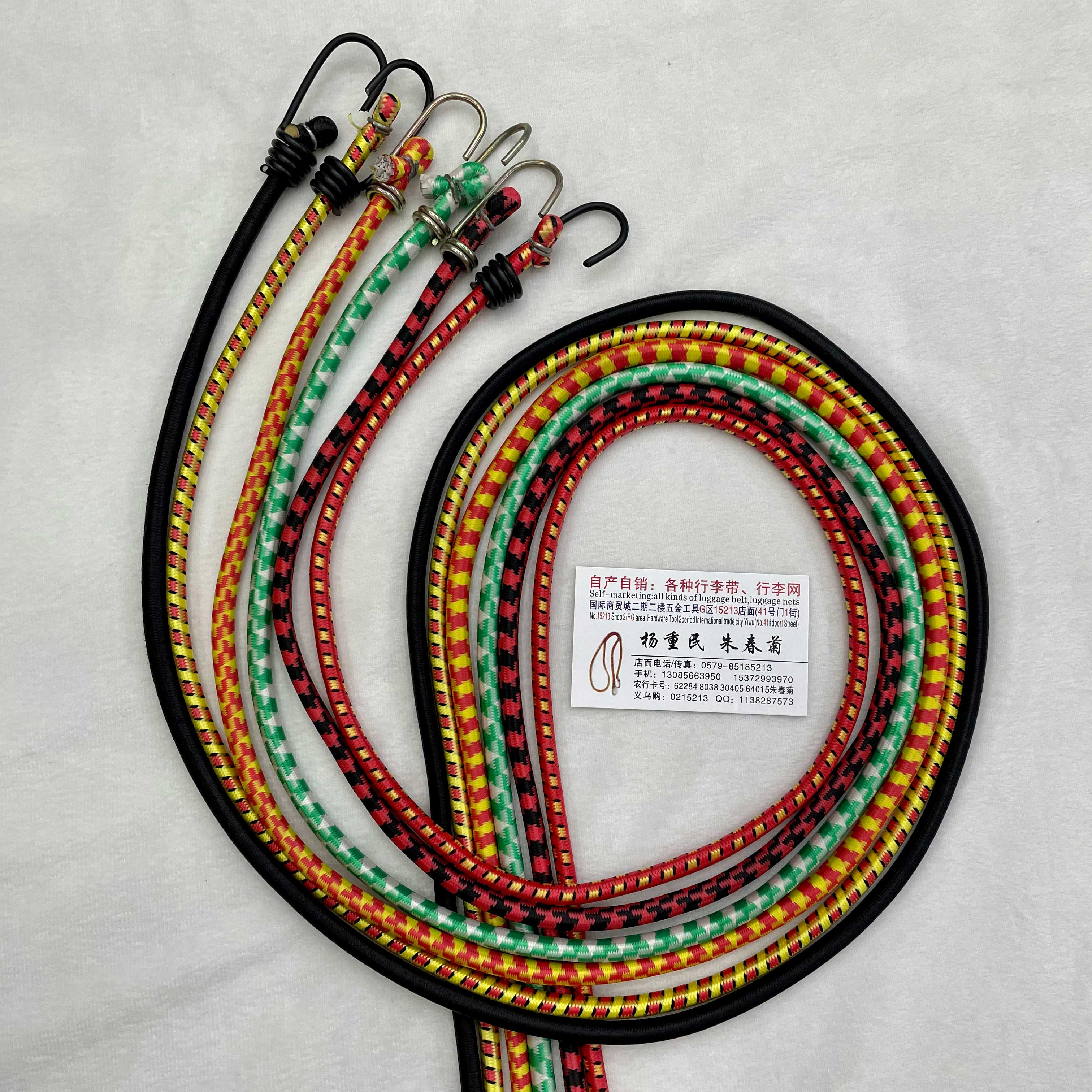 单钩橡胶带行李绳厂家直销定制行李绳