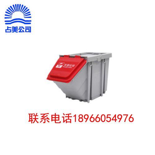 施达 25L多色垃圾分类收纳箱 红色盖(有害垃圾)不带轮  垃圾分类清洁桶