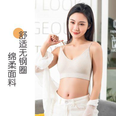 2021新品美少女美背抹胸聚拢内衣外穿打底性感露背小吊带背心女