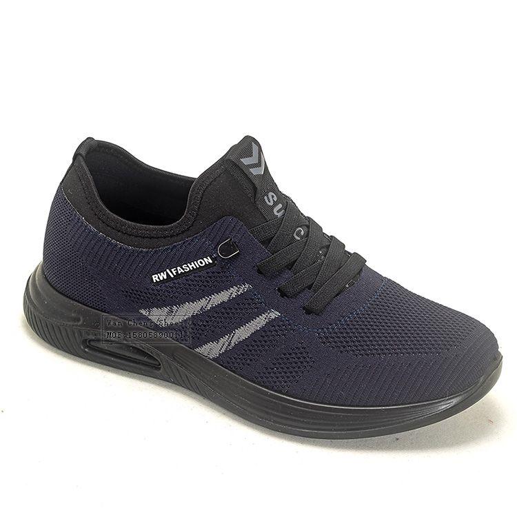 2021新款男士飞织休闲鞋户外运动鞋时尚单鞋韩版耐磨透气男鞋厂家批发