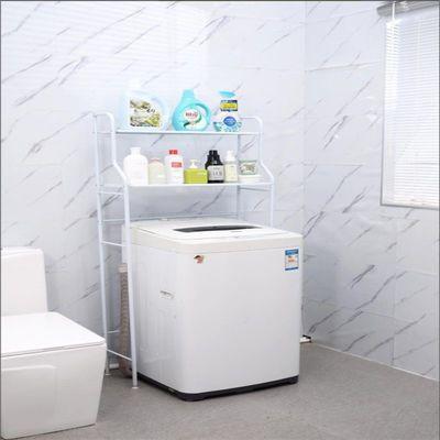 翻盖洗衣机置物架  白/黑