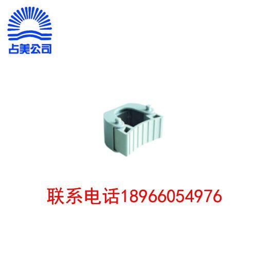 PH 4042/11 活动夹头(橡胶夹杆挂架用)