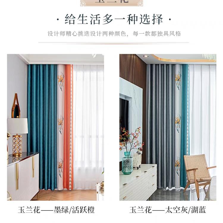 无缝拼接窗帘遮光布2021年新款客厅卧室成品挂钩式窗帘中国风轻奢