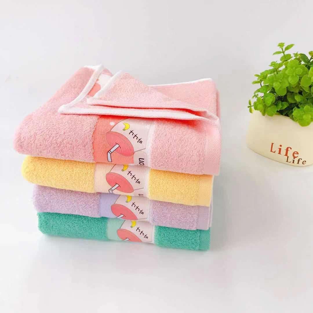 义乌好货QINGCHEN时尚经典纯棉吸水毛巾第一杯奶茶洗脸洁面毛巾