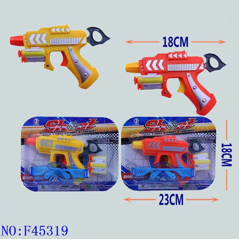 软弹枪亲子互动角色扮演射击玩具儿童玩具新款热销吃鸡玩具 户外互动F45319