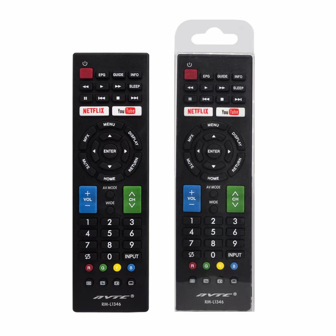 万能电视机遥控器,空调遥控器