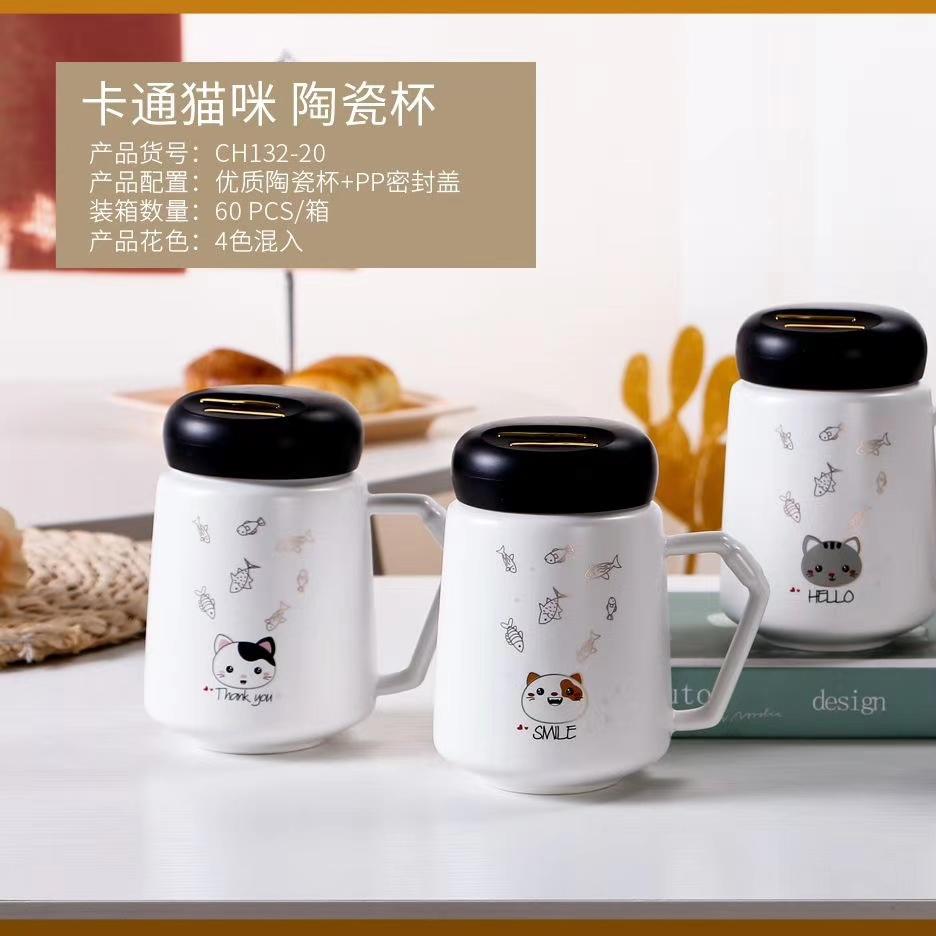 巴克星辰陶瓷杯创意个性咖啡杯高档茶杯礼品杯情侣镜面杯办公室水杯带盖