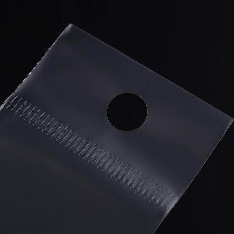 OPP挂孔自粘袋 饰品包装袋 耳环耳钉卡袋子透明塑料袋100个8x11