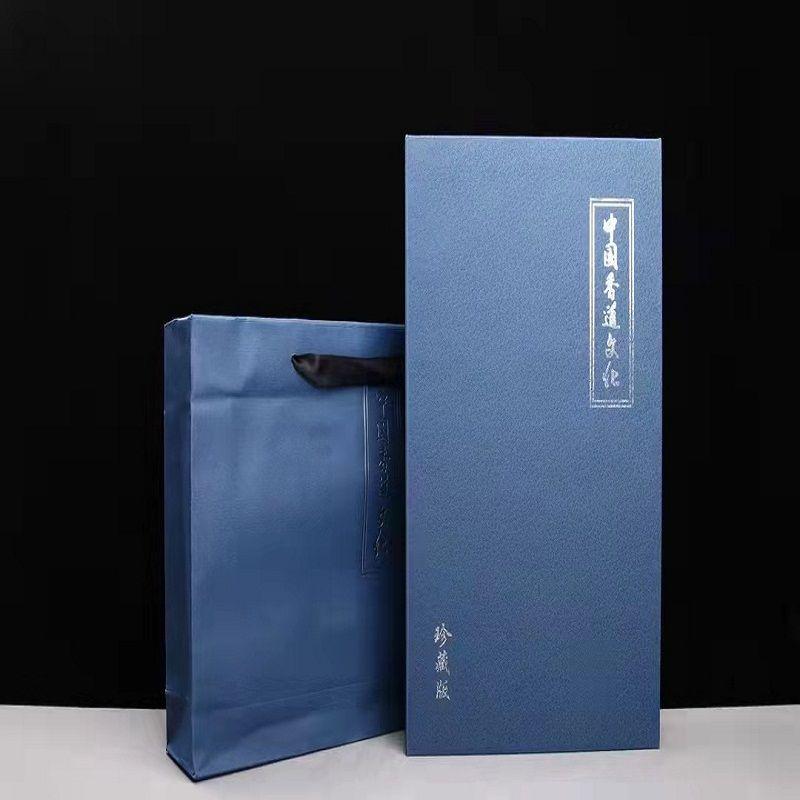 2021云亭工艺古琴香具四件套紫光檀两种包装可选蓝色