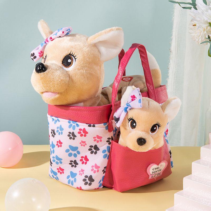 宠物小狗哈士奇礼品儿童礼品礼物带音乐电动小孩玩偶1427624