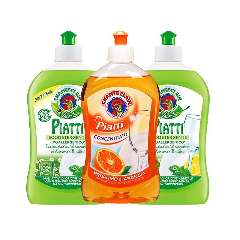 大公鸡洗洁精香橙香500ml*1瓶+柠檬香500ml*2瓶