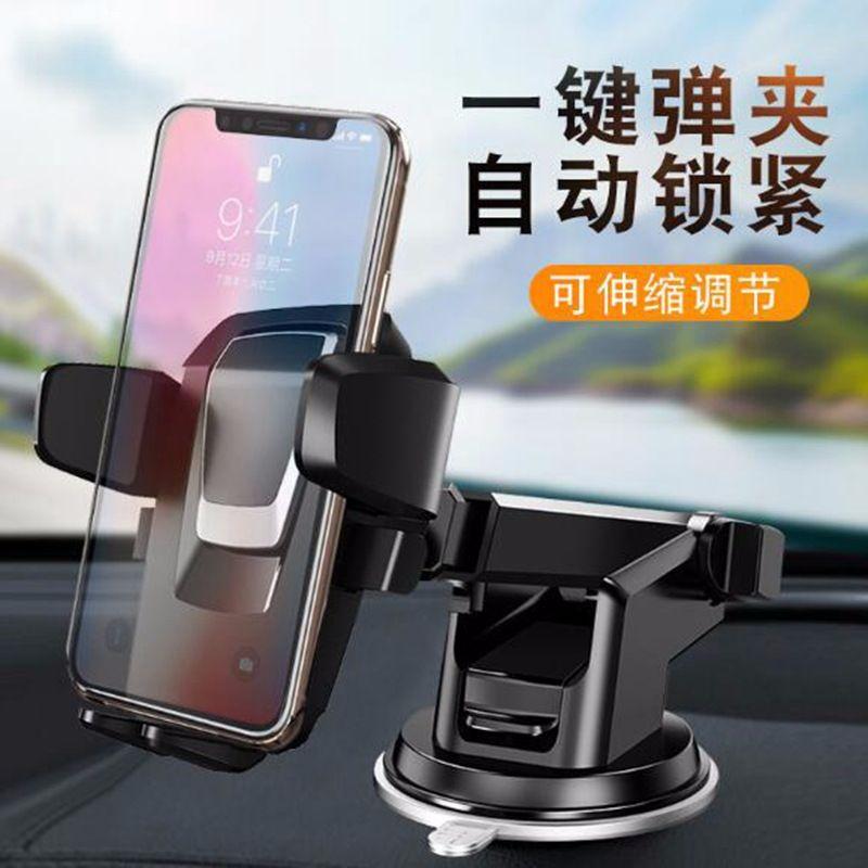 (单独吸盘+出风口)多功能车载手机支架出风口汽车上通用手机导航支架吸盘式车内用座