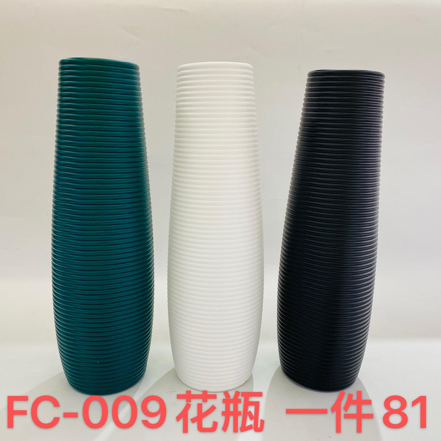TC-009花瓶