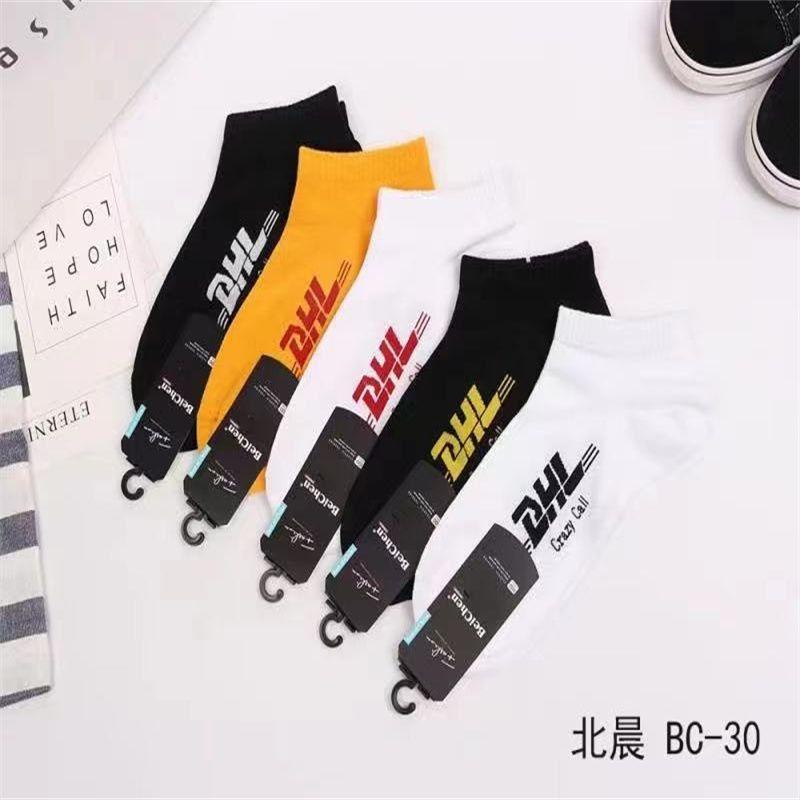 最新菠萝格工装裤 经典的工装口袋裤(Cargopants)百搭时髦NO159