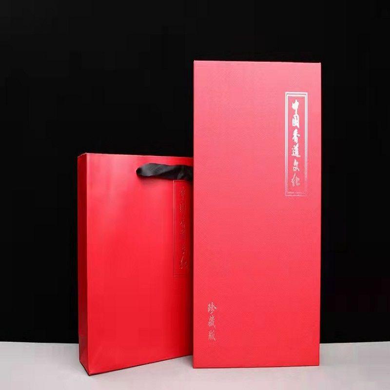 2021云亭工艺古琴香具四件套紫光檀两种包装可选香盒