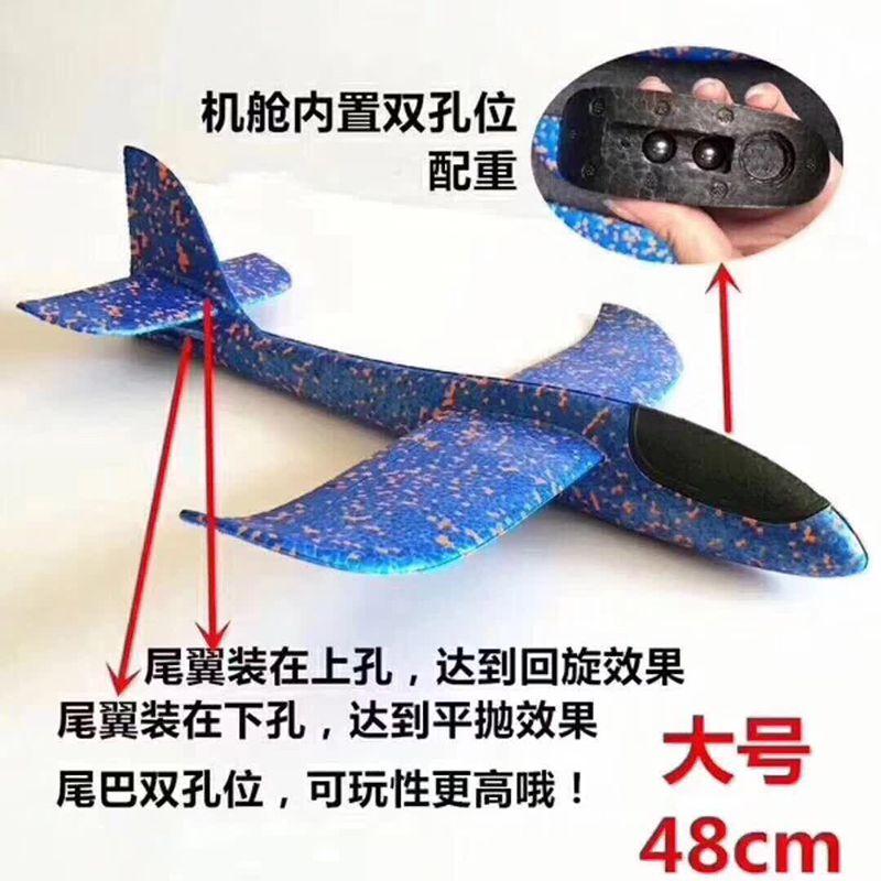 泡沫飞机带灯