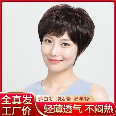 发套网红假发 女 短发圆脸帅气自然少...