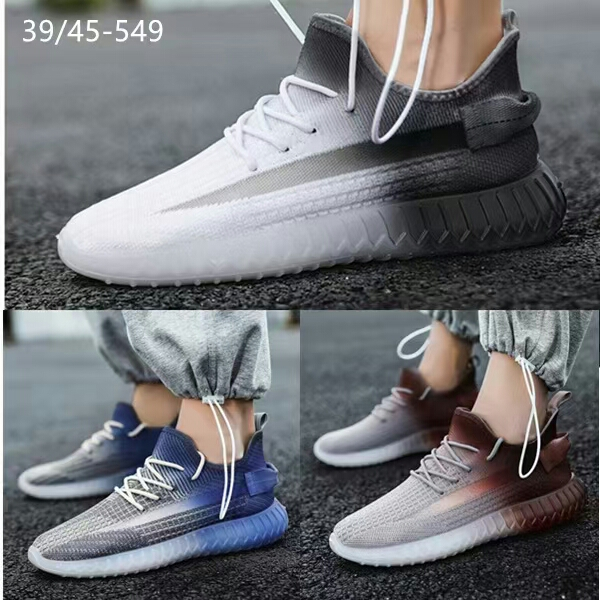 飞织鞋透气鞋运动鞋旅游鞋休闲鞋