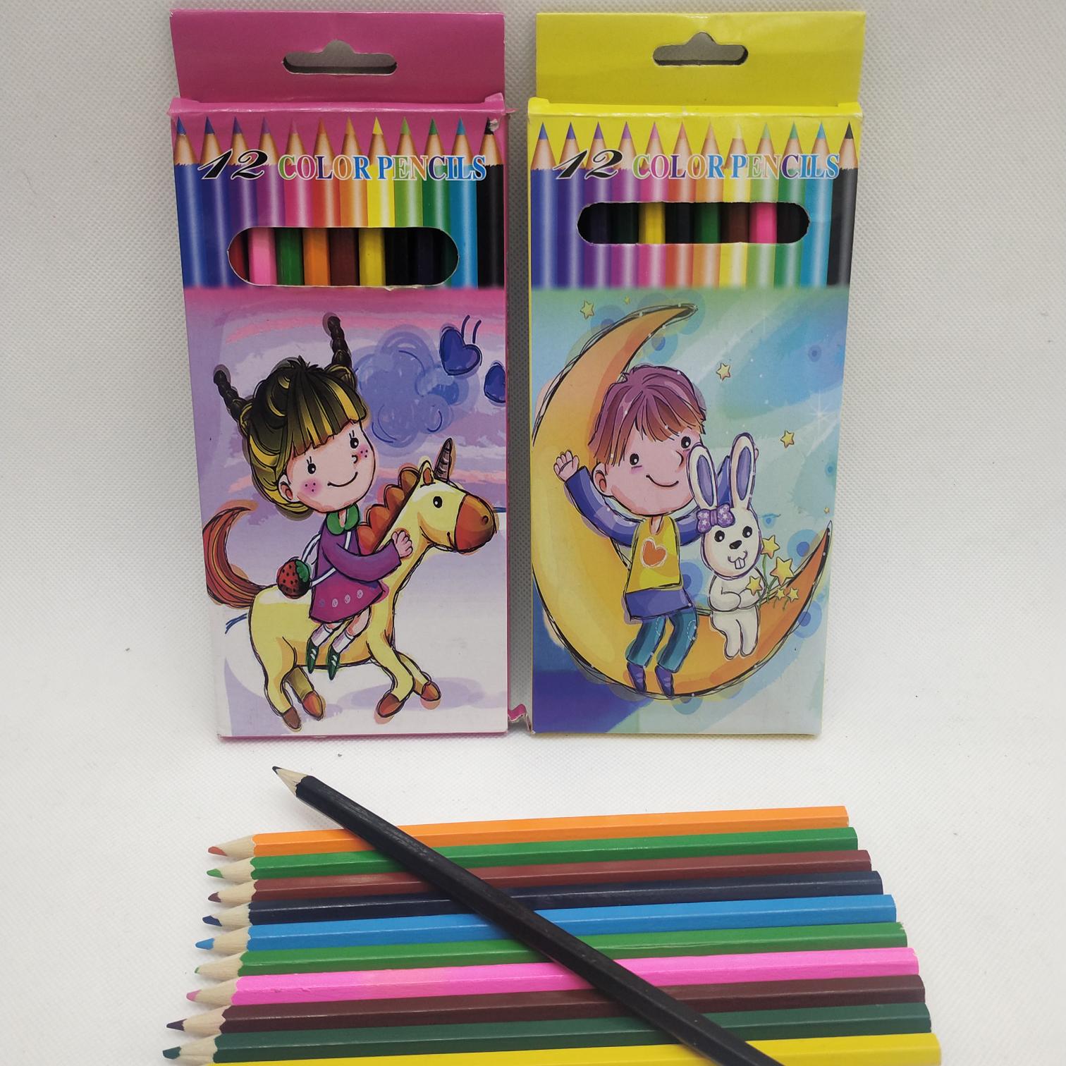 儿童彩铅绘画铅笔