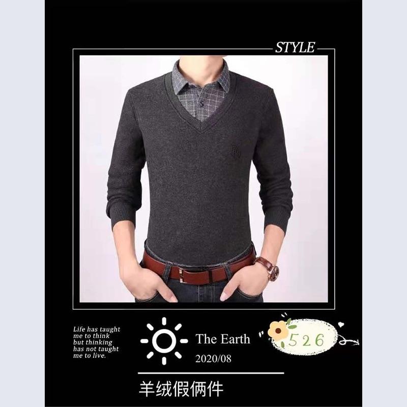 男士羊绒假两件保暖羊绒衬衫2