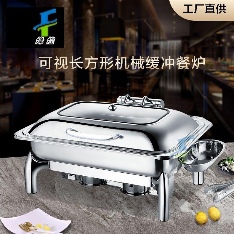 长方形可视机械缓冲液压玻璃盖布菲餐炉