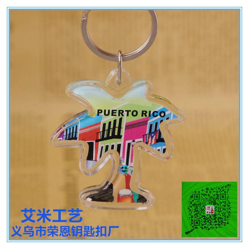 义乌工厂直销锌合金塑料钥匙扣开瓶器308号钥匙扣 可定LOGO