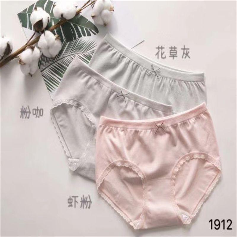 爆款内裤女时尚柔软抗菌透气短裤女式三角裤1180