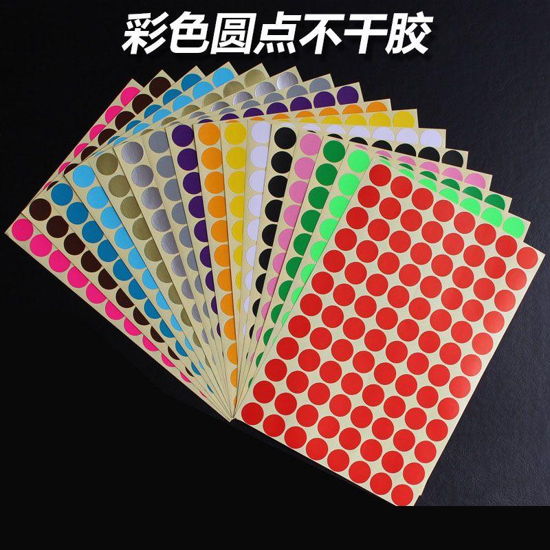 彩色圆点标签可订制