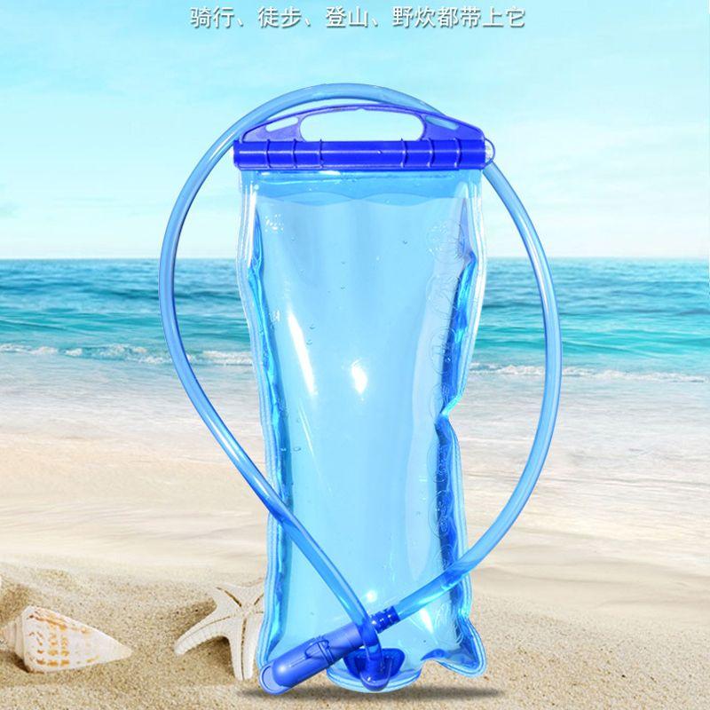 BTN016户外运动水袋2L宽口全开口带吸管饮水囊便携自行车骑行饮水水袋