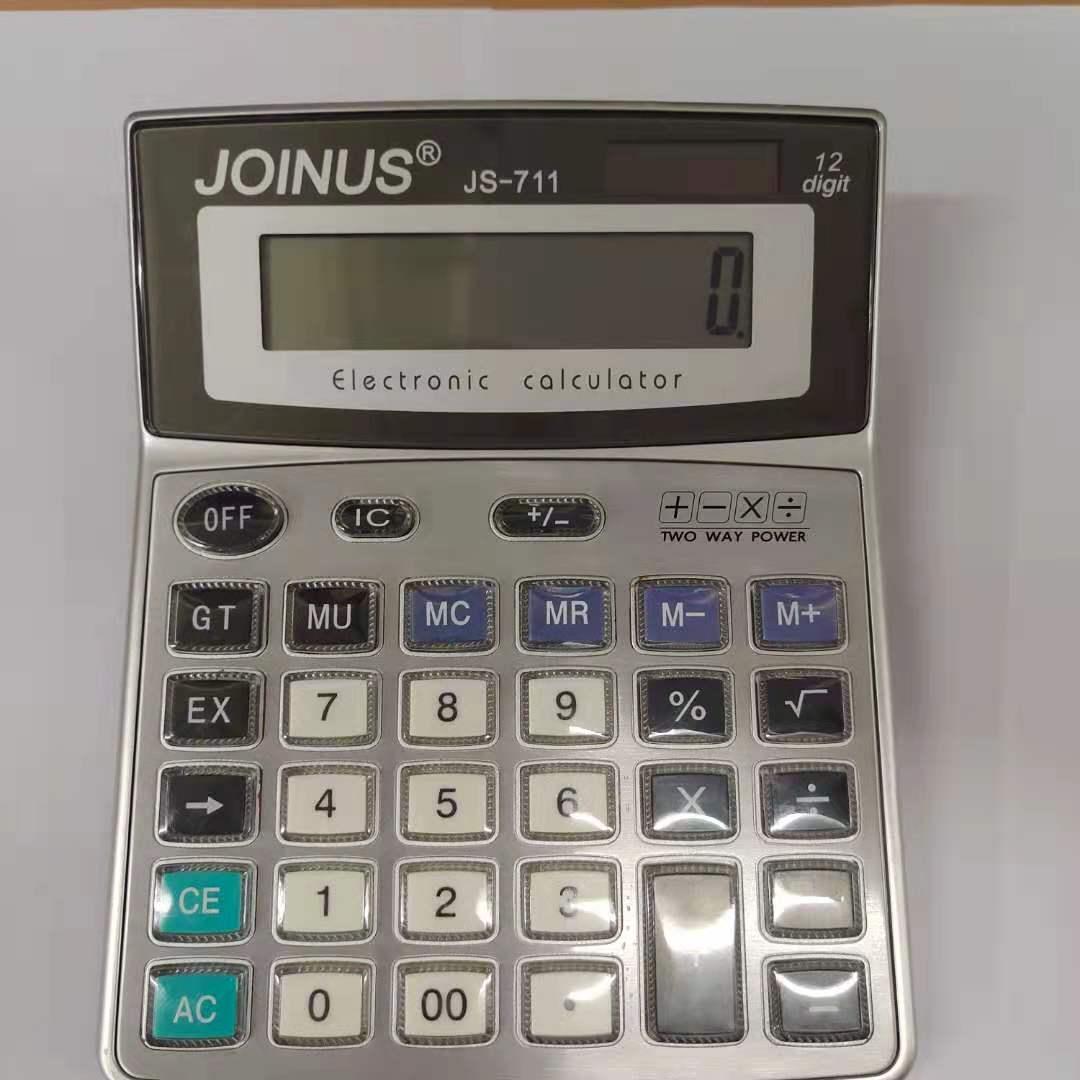 JOINUS众成JS711太阳能双重电源 12位数显示