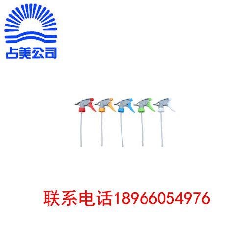 TS 02 喷咀(配500/650ml 喷壶使用)
