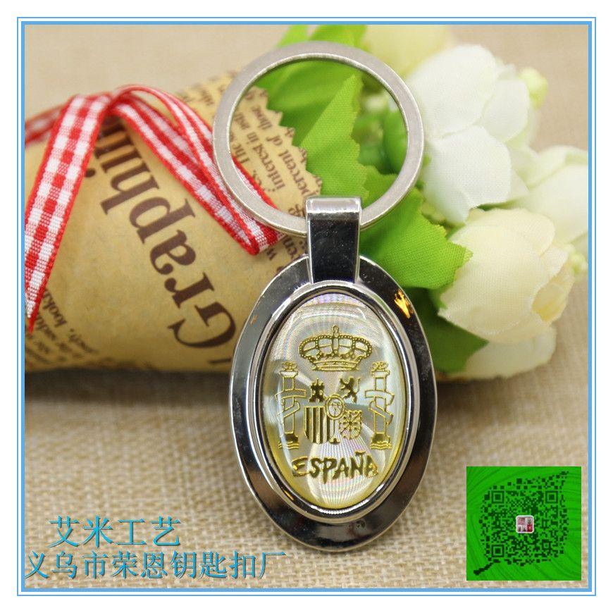 义乌工厂直销锌合金塑料钥匙扣开瓶器冰箱贴199号钥匙扣 可定LOGO