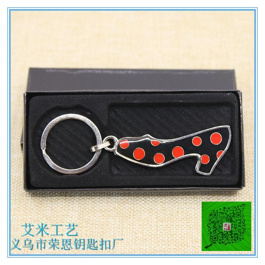 义乌工厂直销锌合金塑料钥匙扣开瓶器冰箱贴188号钥匙扣 可定LOGO