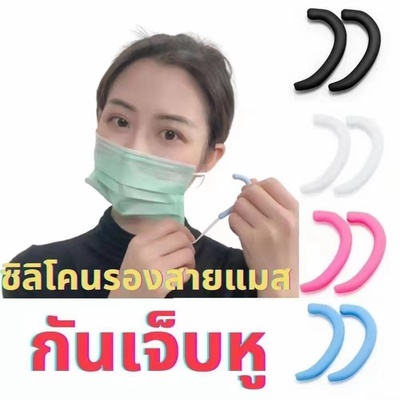 口罩护耳硅胶防嘞防痛耳挂耳朵防护