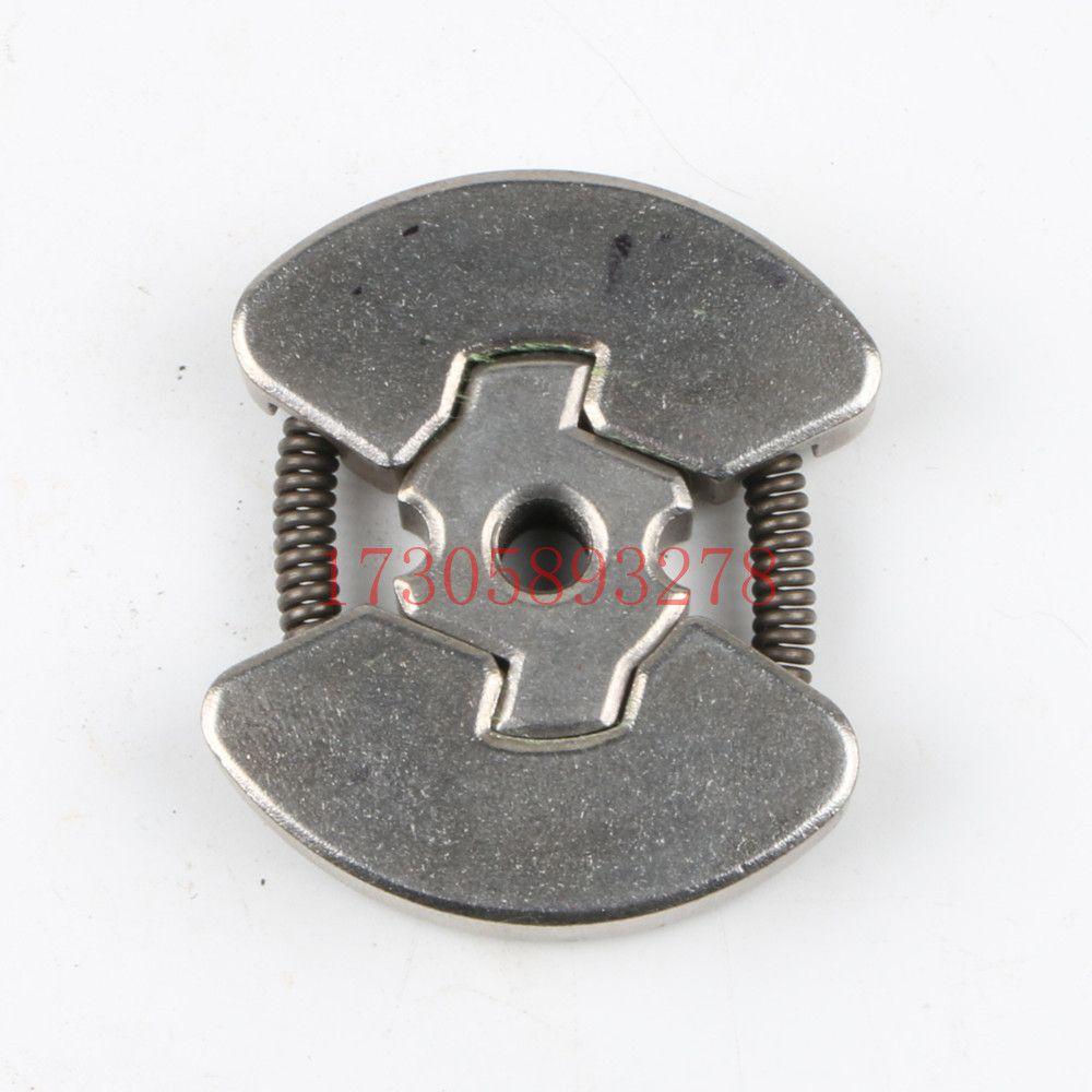 园林机械配件离合器 割草机/油锯配件离合器  41/137离合器零件