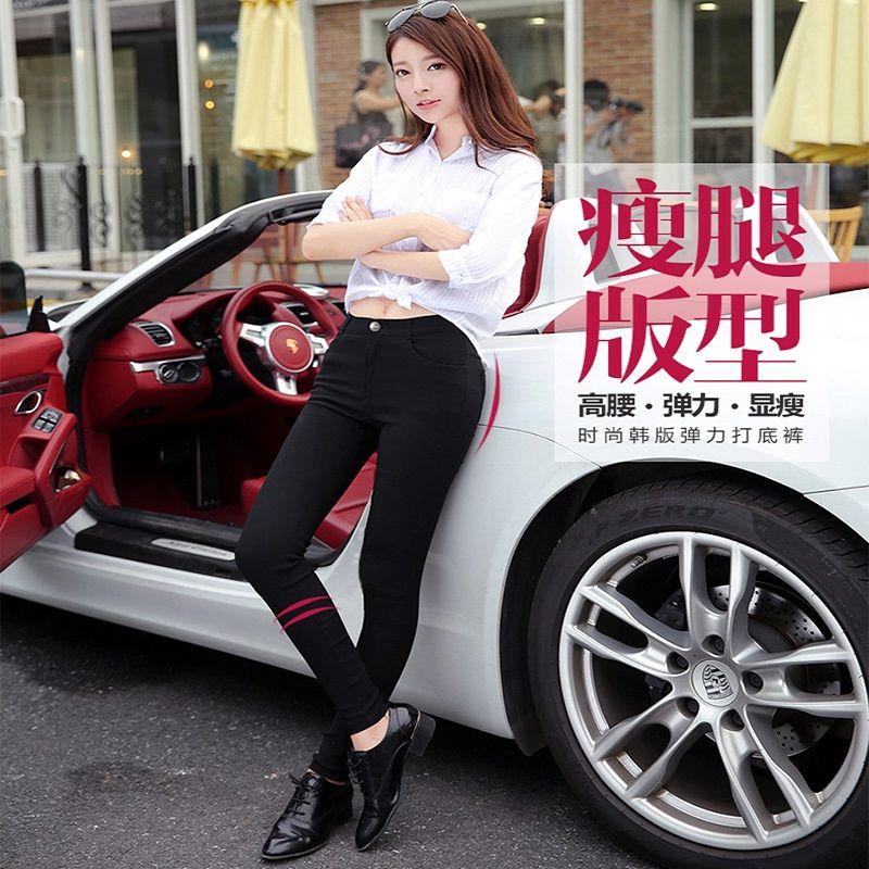 韩式宽松打底裤女外穿春夏季薄款黑色高腰裤29