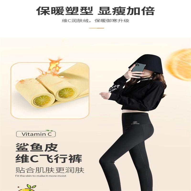 雅诗针织NO91厂家直销热卖款爆款羽绒卡卡九分保暖悬浮裤