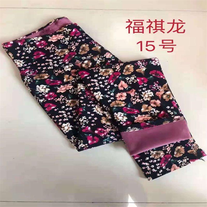 福祺龙梦幻天使NO6厂家直销热卖款爆款网红莱卡棉楼梯条印花打底裤