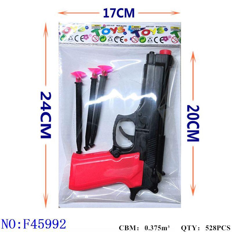 软弹枪亲子互动角色扮演射击玩具儿童玩具新款热销吃鸡玩具 户外互动 有EN71,8P,印度证书 F45992