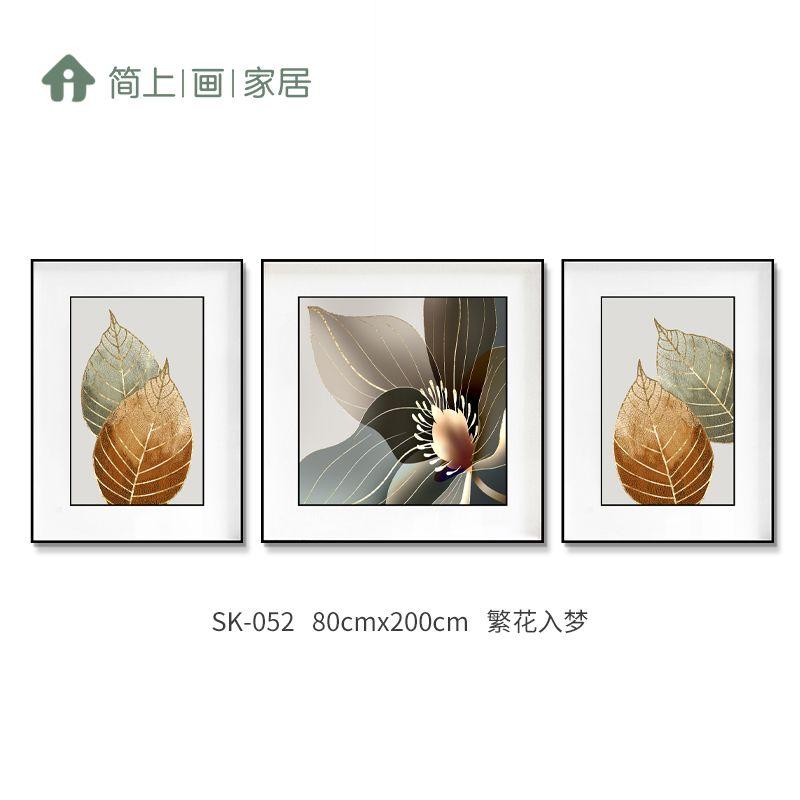 繁华入梦现代简约客厅装饰画沙发背景墙上挂画轻奢三联画抽象鎏金线条壁画