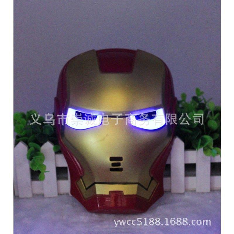 1523金色闪光钢铁侠面具  复仇者联盟面具  儿童发光面具批发