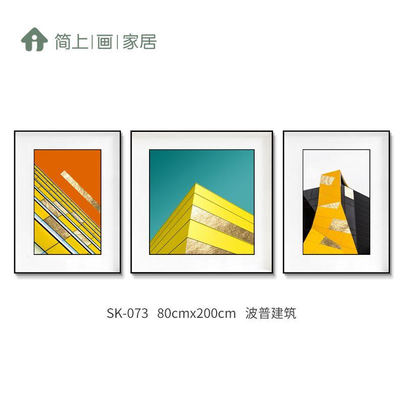 波普建筑现代简约客厅装饰画沙发背景墙上挂画轻奢三联画抽象鎏金线条壁画