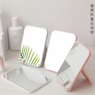 台式化妆镜梳妆镜塑料镜子桌面镜子便携折叠镜