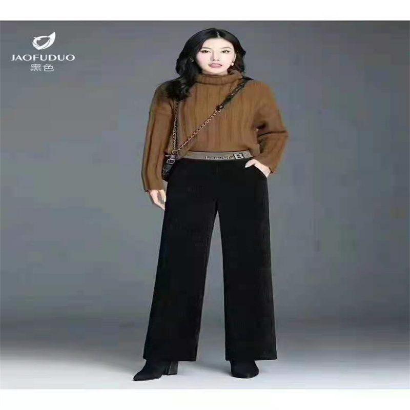 欧尚鸟针织--打底裤女裤跑量款厂家直销82211