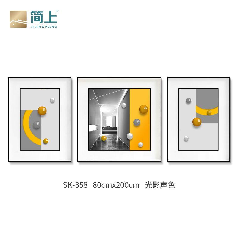 光影声色现代简约客厅装饰画沙发背景墙上挂画轻奢三联画抽象鎏金线条壁画