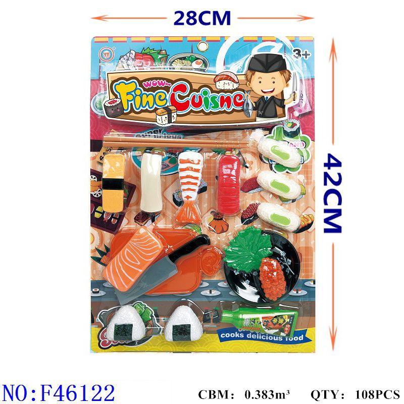 仿真男孩女孩食品 过家家仿真寿司 角色扮演益智过家家玩具跨境专供义乌小商品外贸批发 F46122