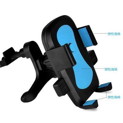 车载导航支架汽车用空调口吸盘式架子多功能出风口手机座